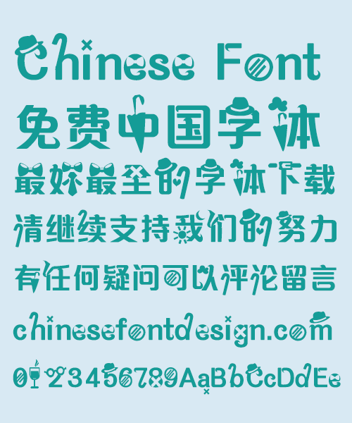 My Little Gentleman Font-Simplified Chinese
