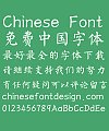 Corn poetry Font-Simplified Chinese