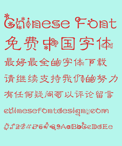 Spring flowers Font-Simplified Chinese