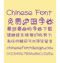 Permalink to Lovely romantic journey Font-Simplified Chinese