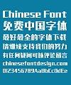Zao zi Gong fang Elegant Bold Figure Font-Simplified Chinese