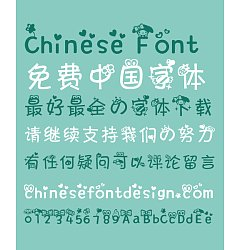 Permalink to Mini Animation city Font-Simplified Chinese