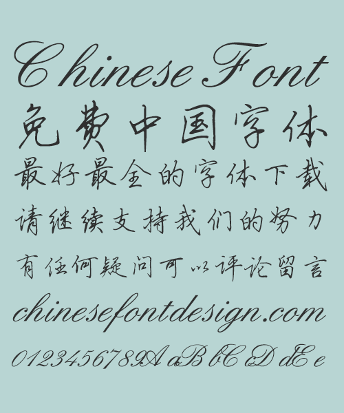 Chinese Cursive Calligraphy Fontsportrait Tattoo Artist Pastar Tattoos Tribal Picturesportrait Of Jesus