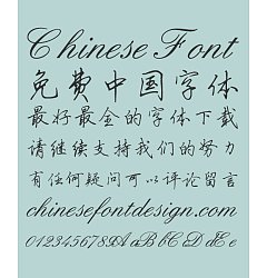 Permalink to Beautiful Elegant Pen Font-Simplified Chinese
