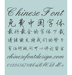 Permalink to Beautiful Elegant Pen Font-Simplified Chinese