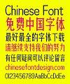 Zao zi Gong fang Elegant Simsun Font-Simplified Chinese
