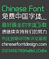 Lovely Gentleman Font-Simplified Chinese