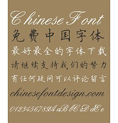 Permalink to Handwritten Pen Regular Script Font-Simplified Chinese