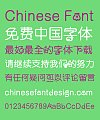 Lovely Slim Rounded Beach party Font-Simplified Chinese
