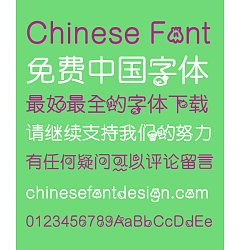 Permalink to Lovely Slim Rounded Beach party Font-Simplified Chinese
