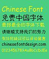 Broken Handwritten Font-Simplified Chinese