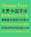 Broken Handwritten Font-Simplified Chinese