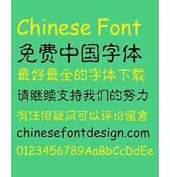 Permalink to Broken Handwritten Font-Simplified Chinese