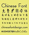 Childish flowers and love Font-Simplified Chinese