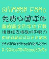 Lovely elephant Font-Simplified Chinese