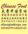 Beautiful Art Running Script(Corn) Font-Simplified Chinese