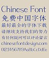 Zao zi Gong fang Carving Simsun Font-Simplified Chinese