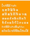 Lovely rabbit ears bowknot Font-Simplified Chinese