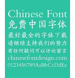 Permalink to Mini The Northern Wei Dynasty Regular Script Font-Simplified Chinese