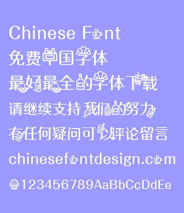 Leisurely life Font-Simplified Chinese