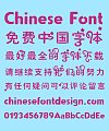 Long balloon Font-Simplified Chinese
