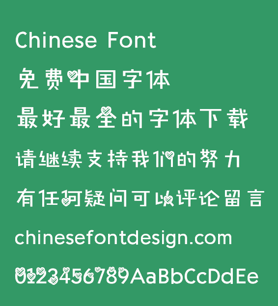 Sweet love Font-Simplified Chinese