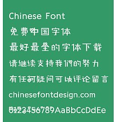 Permalink to Sweet love Font-Simplified Chinese