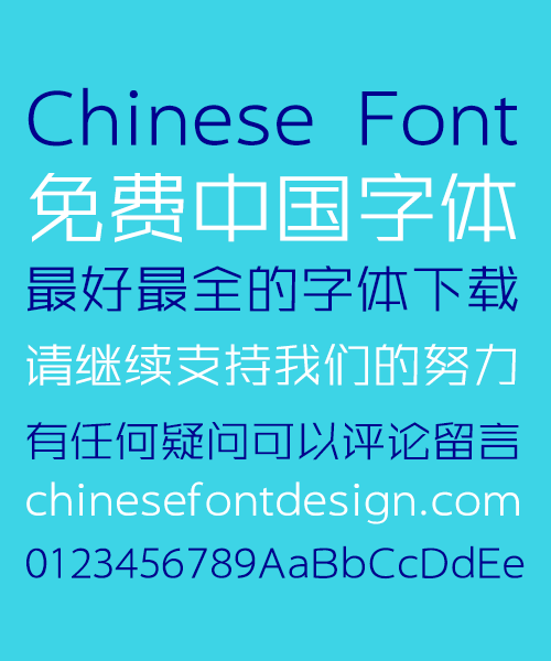 0125554186 Hypocrite sharp v 2.0 Font Simplified Chinese Simplified Chinese Font Elegant Chinese Font