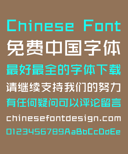 Wannabe noble boldface Font-Simplified Chinese