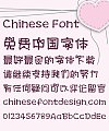 Matchstick head(Droid Sans Fallbock) Font-Simplified Chinese