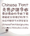 You are the sun(calista) Font-Simplified Chinese
