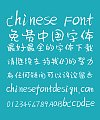 JianGang Crooked Handwritten Pen Writing Font-Simplified Chinese