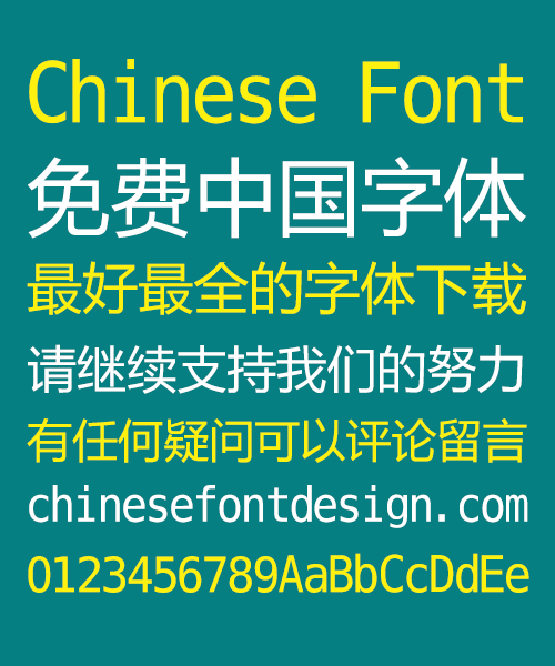 155 Bold Figure Zfull GS Font Simplified Chinese Simplified Chinese Font Bold Figure Chinese Font