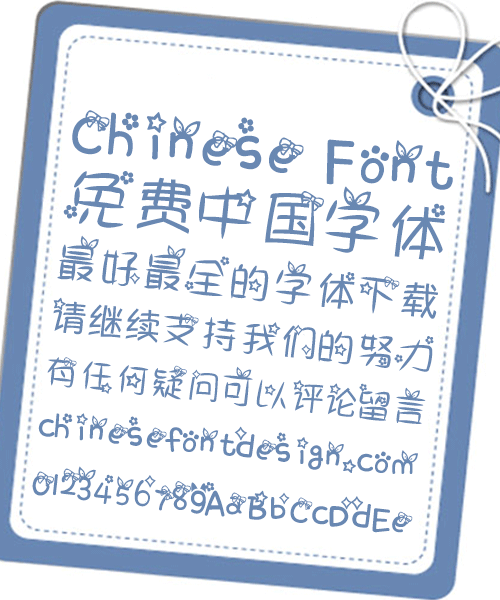 Wind Elegant Rounded Font-Simplified Chinese