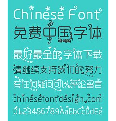 Permalink to Classical art pattern Phone Font-Simplified Chinese