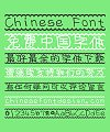 Lovely biscuits Font-Simplified Chinese