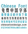 Sharp Beautiful Slender Bold Figure Font-Simplified Chinese