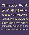 Sharp official script Font-Simplified Chinese