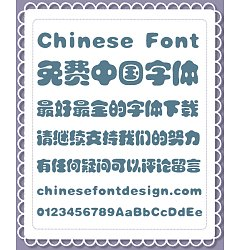 Permalink to Sharp Obesity Font-Simplified Chinese