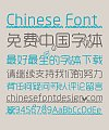 Waiting for the fall harvest season Font-Simplified Chinese
