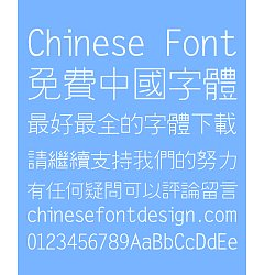 Permalink to Sharp Slender Bold Figure Font-Traditional Chinese