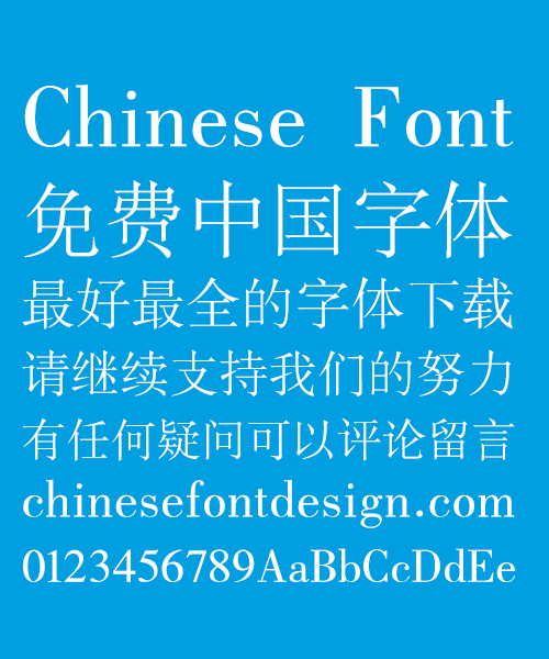 8012 Sharp Song (Ming) Typeface Font Simplified Chinese Song (Ming) Typeface Chinese Font Simplified Chinese Font