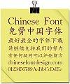 Sharp Regular Script Font-Simplified Chinese