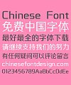 Take off&Good luck Smart Bold Figure Font-Simplified Chinese