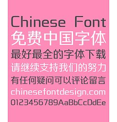 Permalink to Take off&Good luck Smart Bold Figure Font-Simplified Chinese