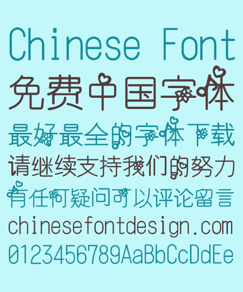 y6u Delicate flowers and love Font Simplified Chinese Simplified Chinese Font Cute Chinese Font