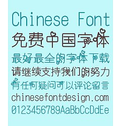 Permalink to Delicate flowers and love Font-Simplified Chinese