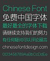 Zao Zi Gong Fang Elegant Bold Figure Particular small Font-Simplified Chinese