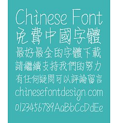 Permalink to Zao zi Gong fang love letter(non-commercial) conventional Font-Traditional Chinese