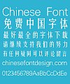 Sharp Deformation of song typeface Font-Simplified Chinese